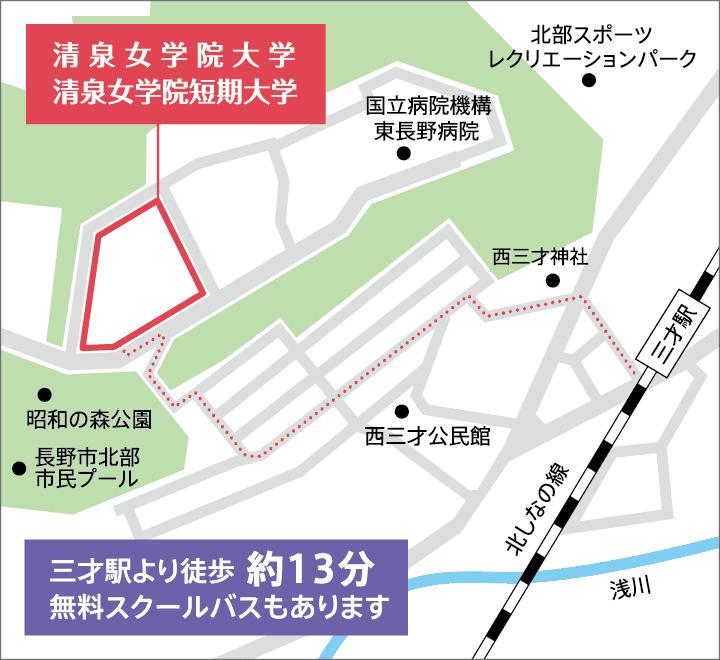 上野キャンパス詳細地図