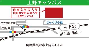 上野キャンパス周辺地図