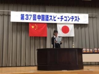和田萌夏写真2.JPG