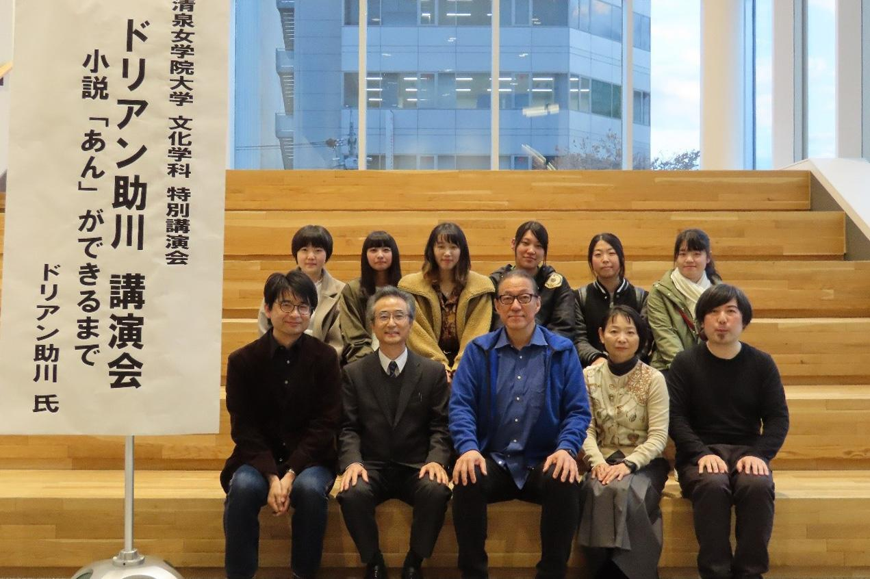 sukegawa01.jpg